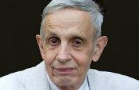 Нобелівський лауреат Джон Неш загинув у ДТП в Нью-Джерсі