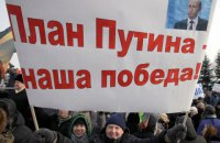 У Новосибірську пройде акція протесту проти підвищення тарифів на ЖКГ