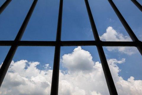 З ізолятора в Херсонській області втекли двоє заарештованих