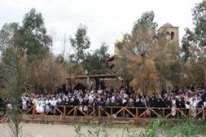 Израиль открыл место крещения Христа для свободного посещения