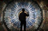Украина стала членом Европейской организации ядерных исследований