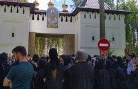 """РосЗМІ повідомили про захоплення """"духівником Поклонської"""" жіночого монастиря на Уралі"""