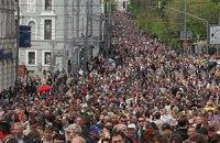 Кількість затриманих учасників акції на Болотній площі зросла