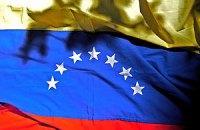 В Венесуэле убит молодой лидер правящей Социалистической партии