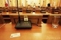 Одеські депутати не прийшли на сесію через питання про Росію-агресора