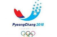 Расписание Олимпиады-2018 на 9 февраля