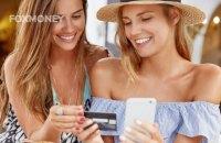 Взяти кредит на карту онлайн від Foxmoney