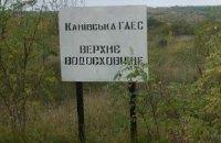 Строительство Каневской ГАЭС будет стоить 12 млрд грн