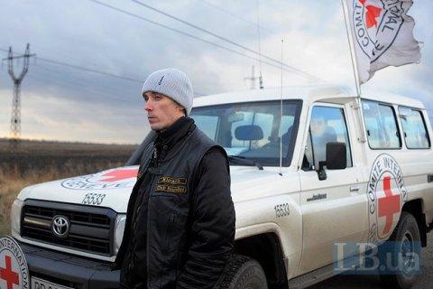 Красный Крест доставил в Авдеевку гуманитарную помощь