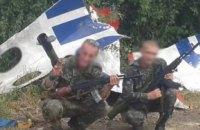 Прикордонники затримали бойовика, який охороняв уламки збитого MH17