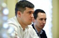 """ЕС выделит Украине 25 млн евро на цифровую экономику и """"Государство в смартфоне"""""""