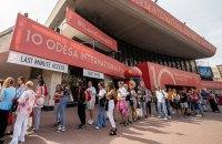 "Гран-при 10-го ОМКФ получили ""Домой"" Наримана Алиева и ""А потом мы танцевали"" Левана Акина"
