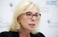 Денісова запевнила делегацію Венеціанської комісії в тому, що в українському законі про мову немає дискримінації