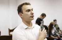 """Регламентний комітет Ради роз'яснив ситуацію із заявами про звільнення Железняка з позиції голови фракції """"Голос"""""""