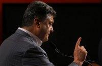 Порошенко назвал условием выборов на Донбассе вывод иностранных войск