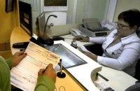 Мінсоцполітики винесло на обговорення проект про виплату субсидій у грошовій формі