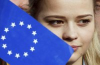 Нидерланды обратились в Еврокомиссию с просьбой отменить безвиз для Албании