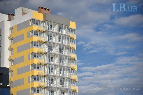 Мінрегіон встановив мінімальні вимоги до енергоефективності будівель