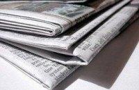 Грузинские газеты вышли с пустыми первыми полосами