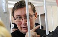ПР: Луценко сидит в СИЗО из-за Тимошенко и Ющенко