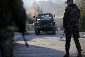 ЄвромайданSOS повідомляє про 14 викрадених у Криму
