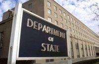 Держдеп не рекомендує американцям відвідувати Крим і Донбас