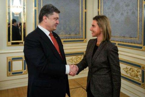 Могерини назвала Украину приоритетом ЕС