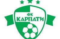 """""""Карпати"""" презентували нову емблему клубу, а стару віддали фанатам"""