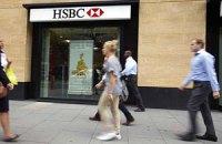 США підозрюють найбільший банк Європи у шахрайстві