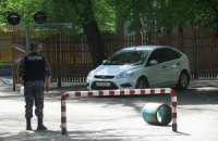 """""""Днепропетровских террористов"""" признали психически здоровыми"""