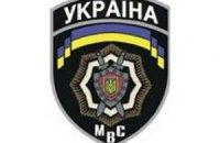 МВС повідомляє про захоплення міліціонера в цивільному на Майдані