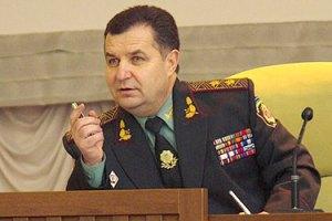 Полторак спростував інформацію про мобілізацію 200 тисяч осіб 2015 року