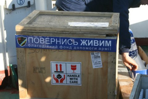 """Волонтери """"Повернись живим"""" почали збір коштів у закритому режимі на секретні проекти"""