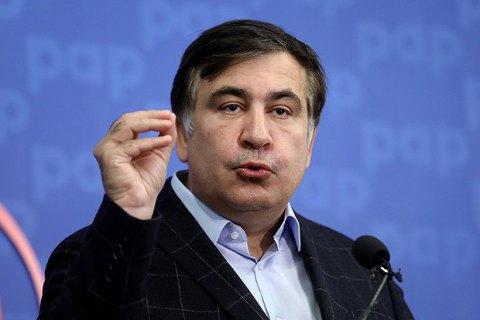 Саакашвили пообещал не устраивать новую революцию