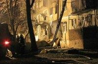 В Харькове произошел взрыв в многоэтажке: есть пострадавшие (Обновлено)