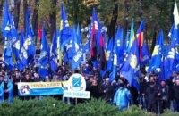 На марші на честь УПА очікують 20 тис. осіб