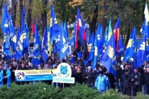 На марше в честь УПА ожидают 20 тыс. человек