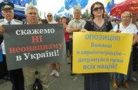 Хто і чому викинув Україну з конкурсу блогів?
