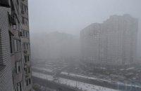 Киевлян предупреждают о смоге в ближайшие четыре дня