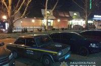 В Николаеве произошла стрельба из-за очереди в McDonald's