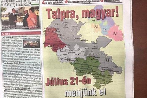 МИД инициирует расследование по карте Закарпатья в составе Венгрии