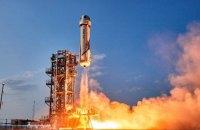Компанія Безоса назвала дату наступного туристичного польоту в космос