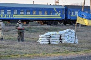 """""""Укрзалізниця"""" обіцяє безплатно вивозити громадян із зони АТО"""
