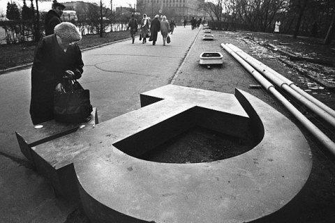 Число граждан России, сожалеющих ораспаде СССР, достигло максимума задесять лет