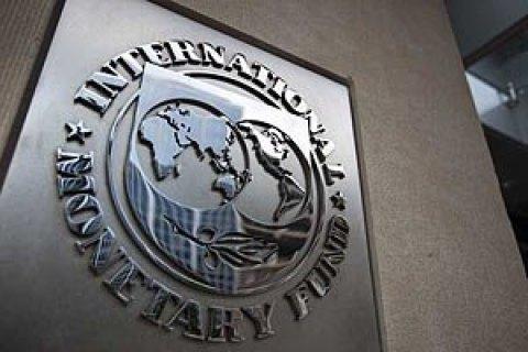 Совет финансовой стабильности считает основным риском задержку сотрудничества с МВФ