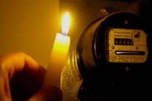 В Вишневом произошел резкий скачок электроэнергии (обновлено)