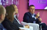 Міклош: інвестори очікують підсумку виборів в Україні