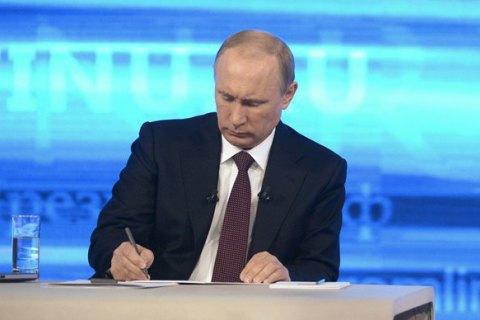 """Путін підписав закон про """"право на забуття"""""""