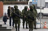 Прокуратура Криму розглядає понад 1500 проваджень щодо окупації півострова