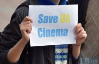 """Украинские кинематографисты требуют от Зеленского """"не начинать ручное управление отраслью"""""""